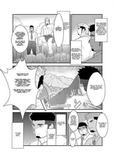 Tensei Shitara Gay-Muke RPG no Sekai datta Ken ni Tsuite 2 | Reincarnated Into an Erotic Gay RPG Part 2 2