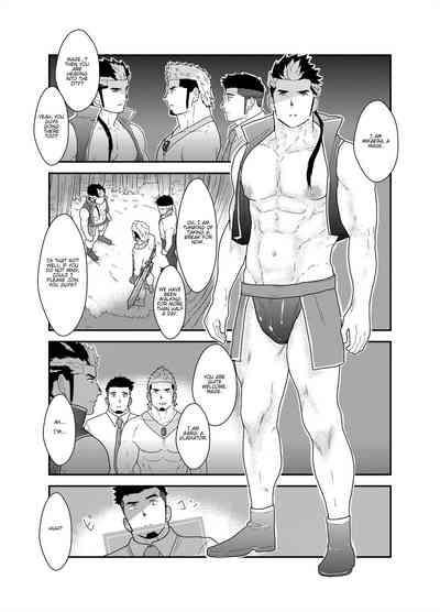 Tensei Shitara Gay-Muke RPG no Sekai datta Ken ni Tsuite 2 | Reincarnated Into an Erotic Gay RPG Part 2 6