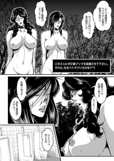 Dorobou Neko to Keisatsuken 7