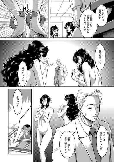 Dorobou Neko to Keisatsuken 4