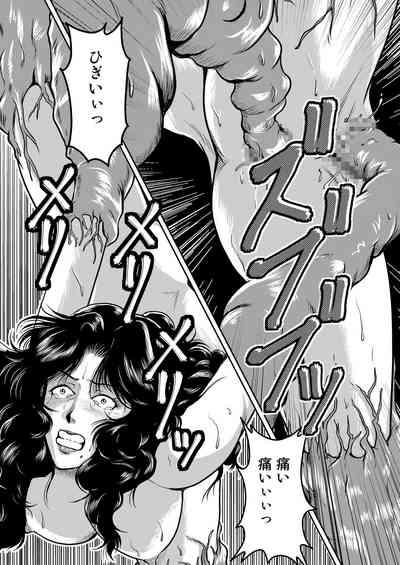 Dorobou Neko to Keisatsuken 2 8