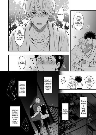It's not enough, Senpai 7