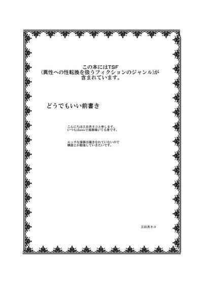 Rifujin Shoujo X | Unreasonable Girl Ch. 10 1