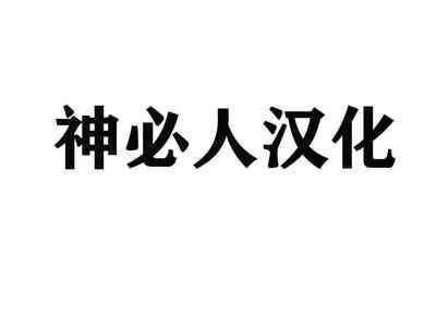 Oshioki Dar-sama 1