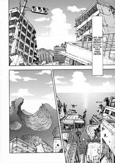 Sekai o Tsumugu MegamiSaisei Seikatsu- 2