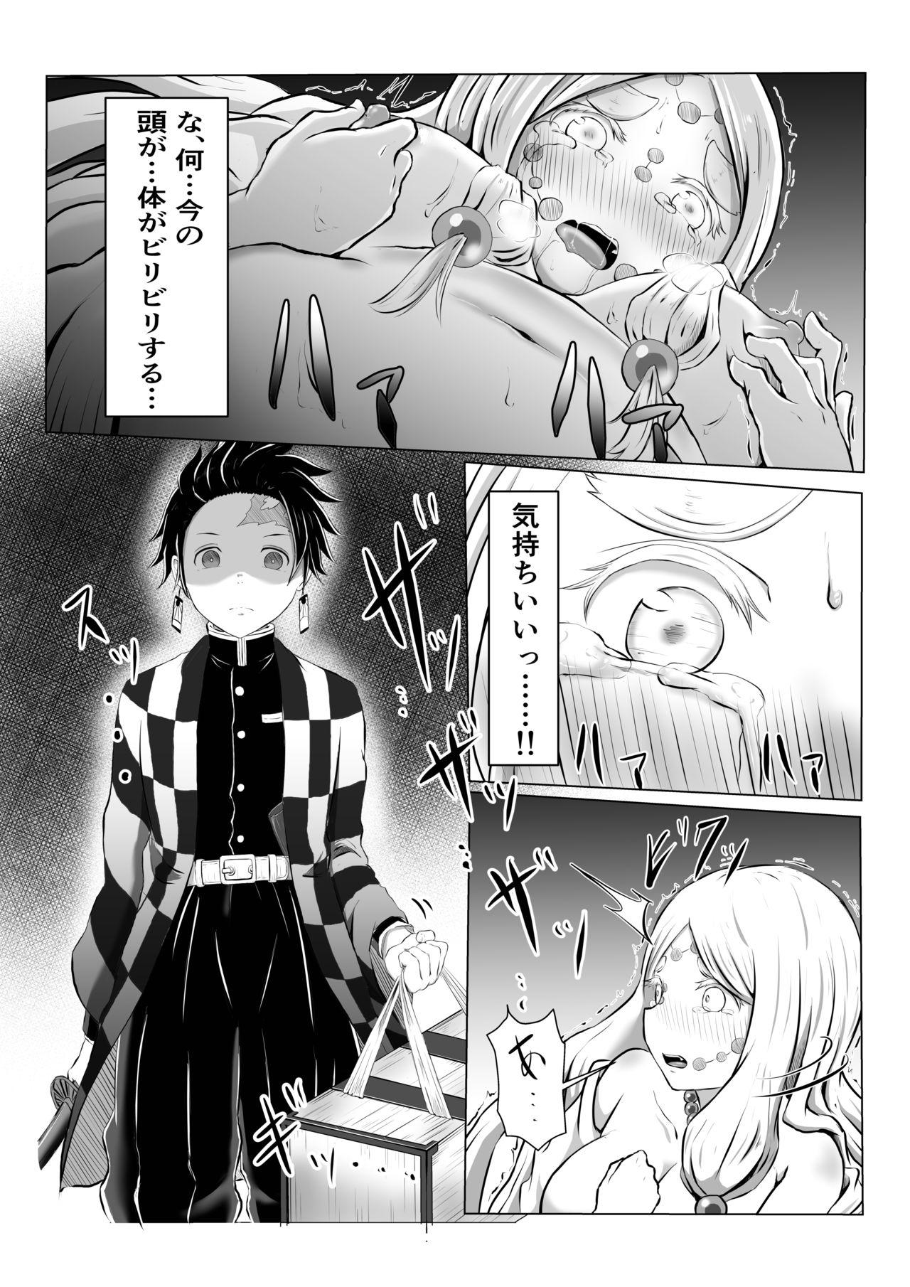 Hinokami Sex. 7