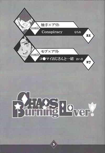 CHAOS Burning Lover! 3