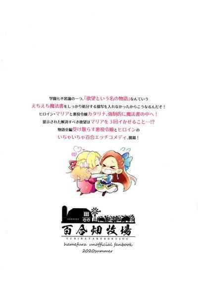 Otome Game no Heroine o 3-kai Ikasenai to Hametsu suru Heya ni Haitte Shimatta... 1