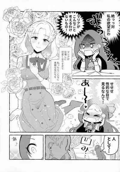 Otome Game no Heroine o 3-kai Ikasenai to Hametsu suru Heya ni Haitte Shimatta... 7