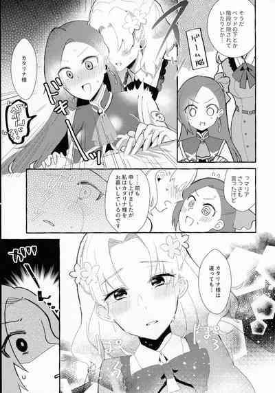 Otome Game no Heroine o 3-kai Ikasenai to Hametsu suru Heya ni Haitte Shimatta... 8