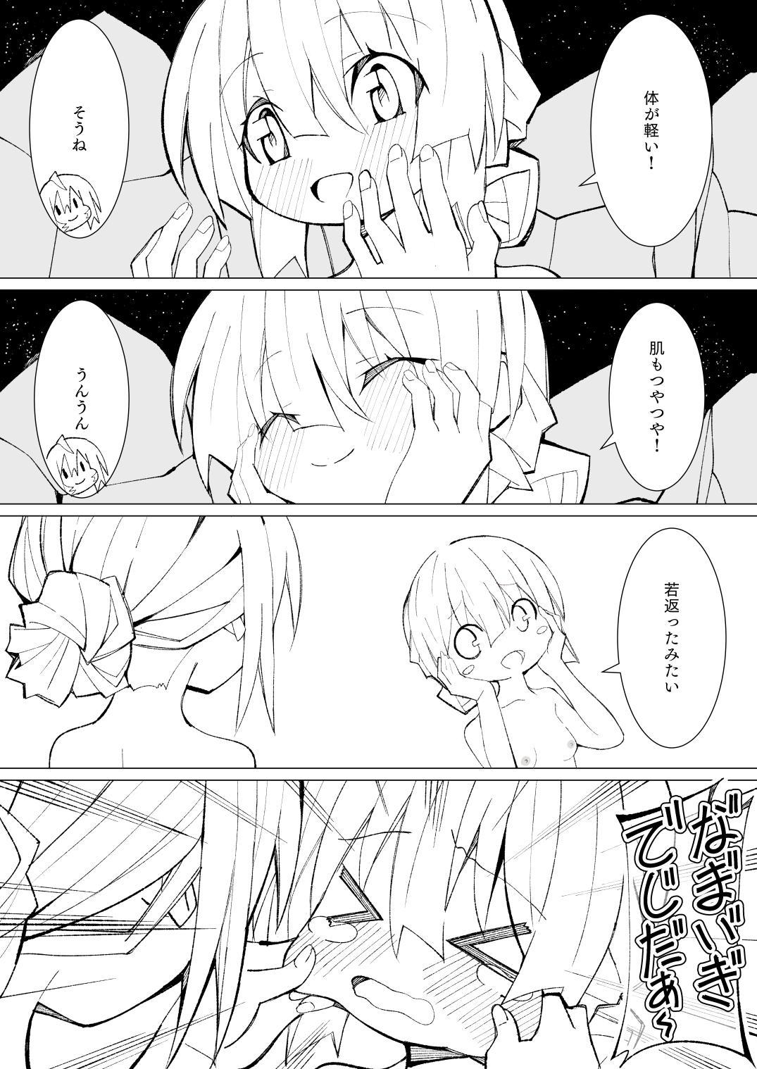 Ishu kan fūzoku-gai3 shokubutsu shokushu × rori 99