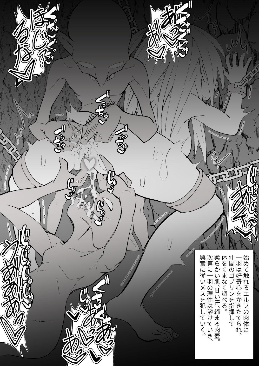 Ishu kan fūzoku-gai3 shokubutsu shokushu × rori 104