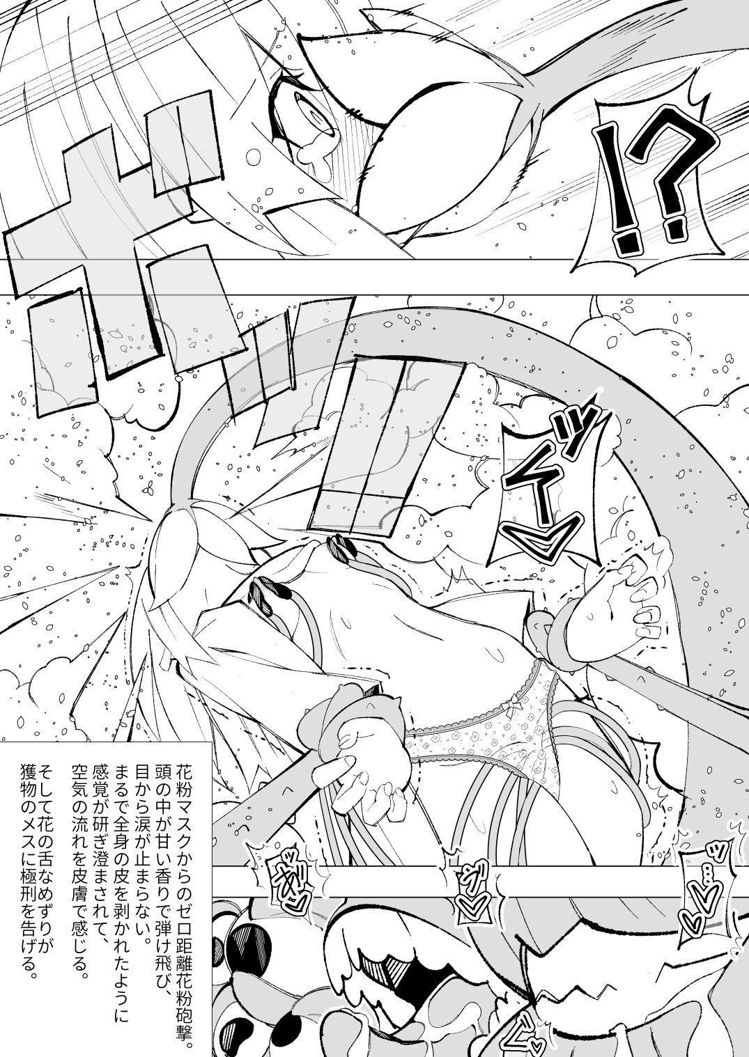 Ishu kan fūzoku-gai3 shokubutsu shokushu × rori 19
