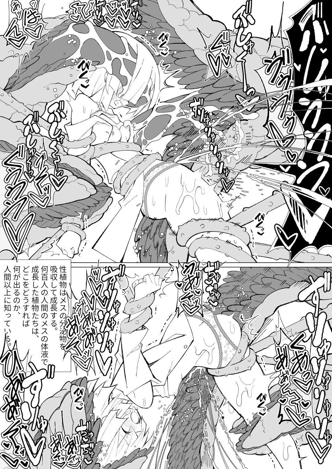 Ishu kan fūzoku-gai3 shokubutsu shokushu × rori 25