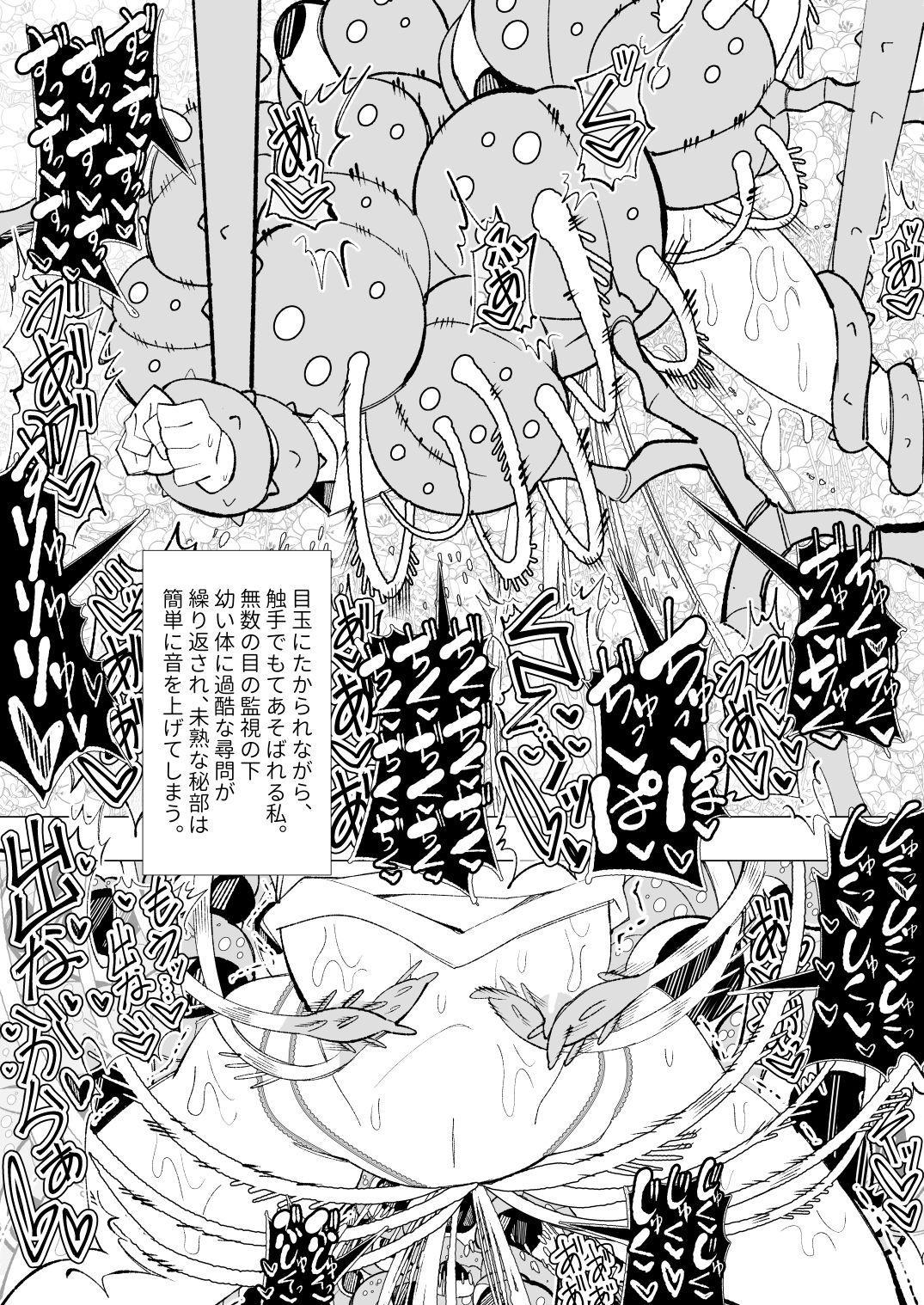Ishu kan fūzoku-gai3 shokubutsu shokushu × rori 27