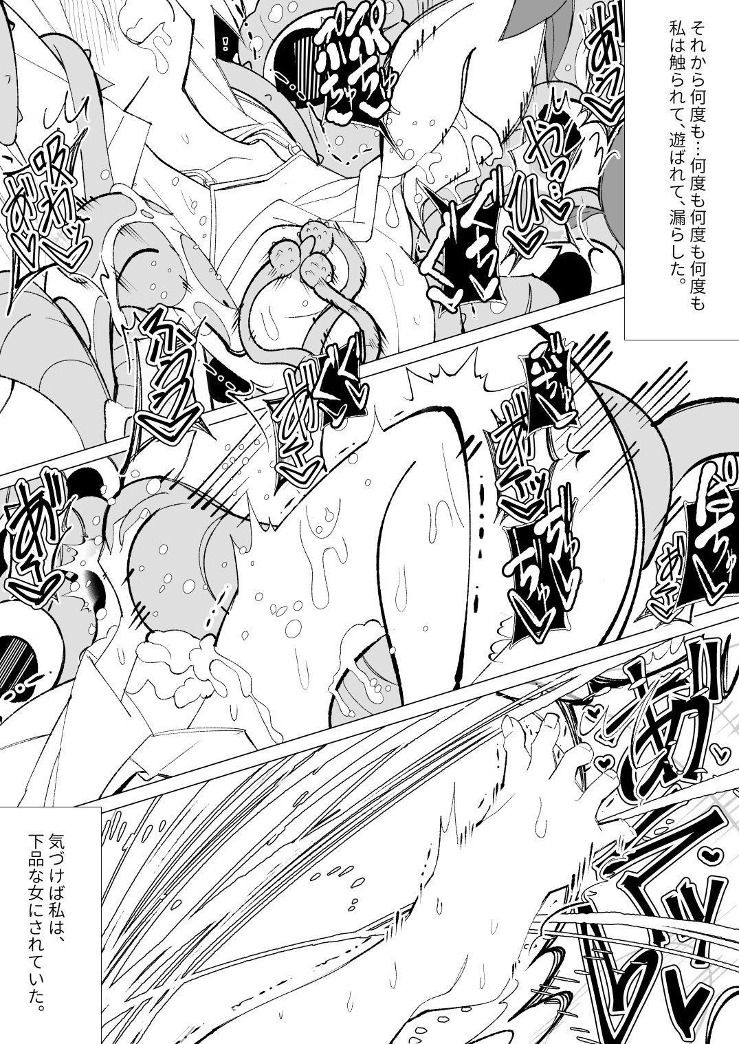 Ishu kan fūzoku-gai3 shokubutsu shokushu × rori 29