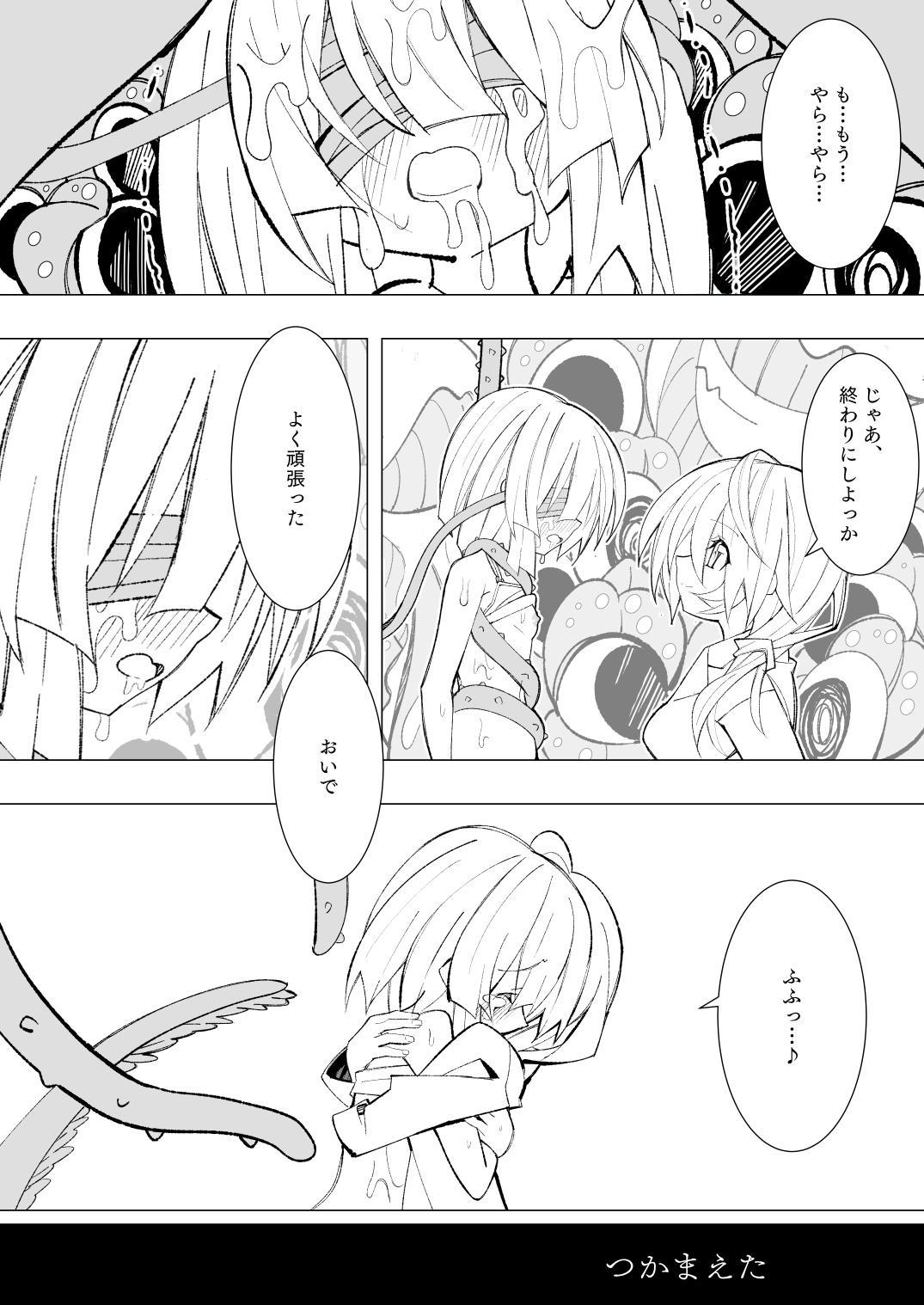 Ishu kan fūzoku-gai3 shokubutsu shokushu × rori 31