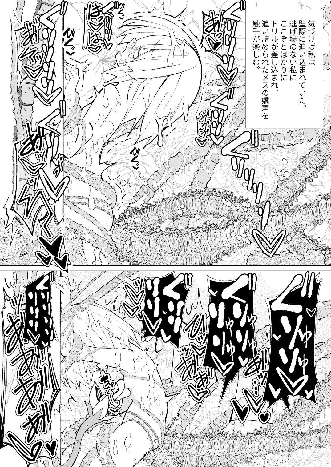 Ishu kan fūzoku-gai3 shokubutsu shokushu × rori 42
