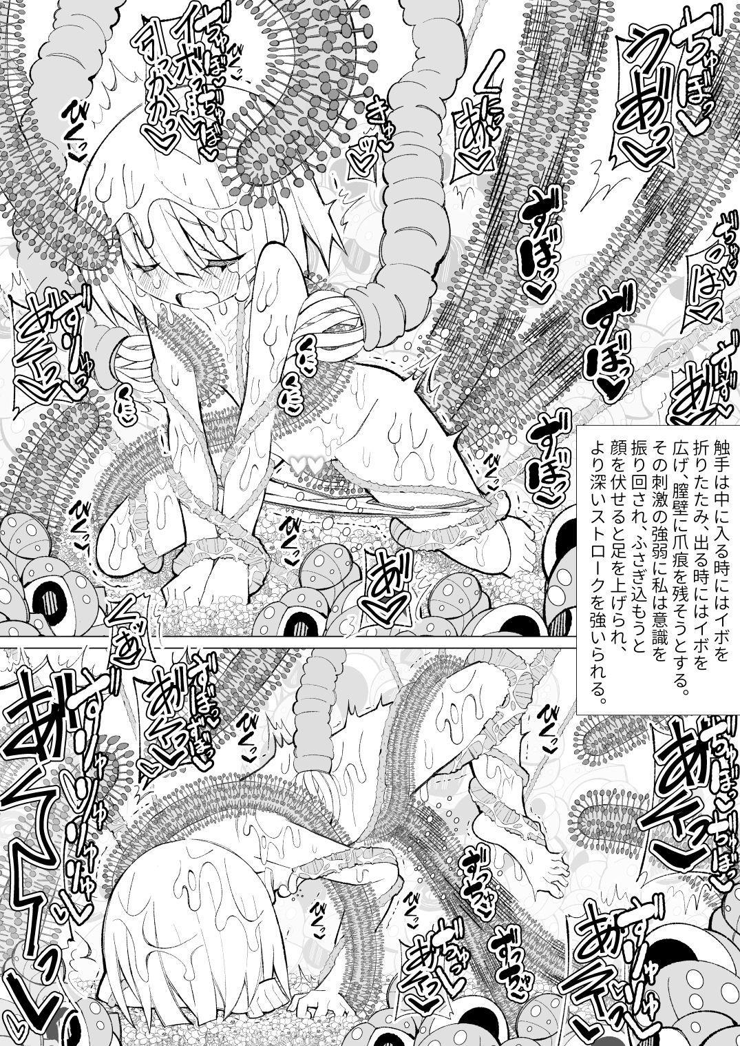 Ishu kan fūzoku-gai3 shokubutsu shokushu × rori 48