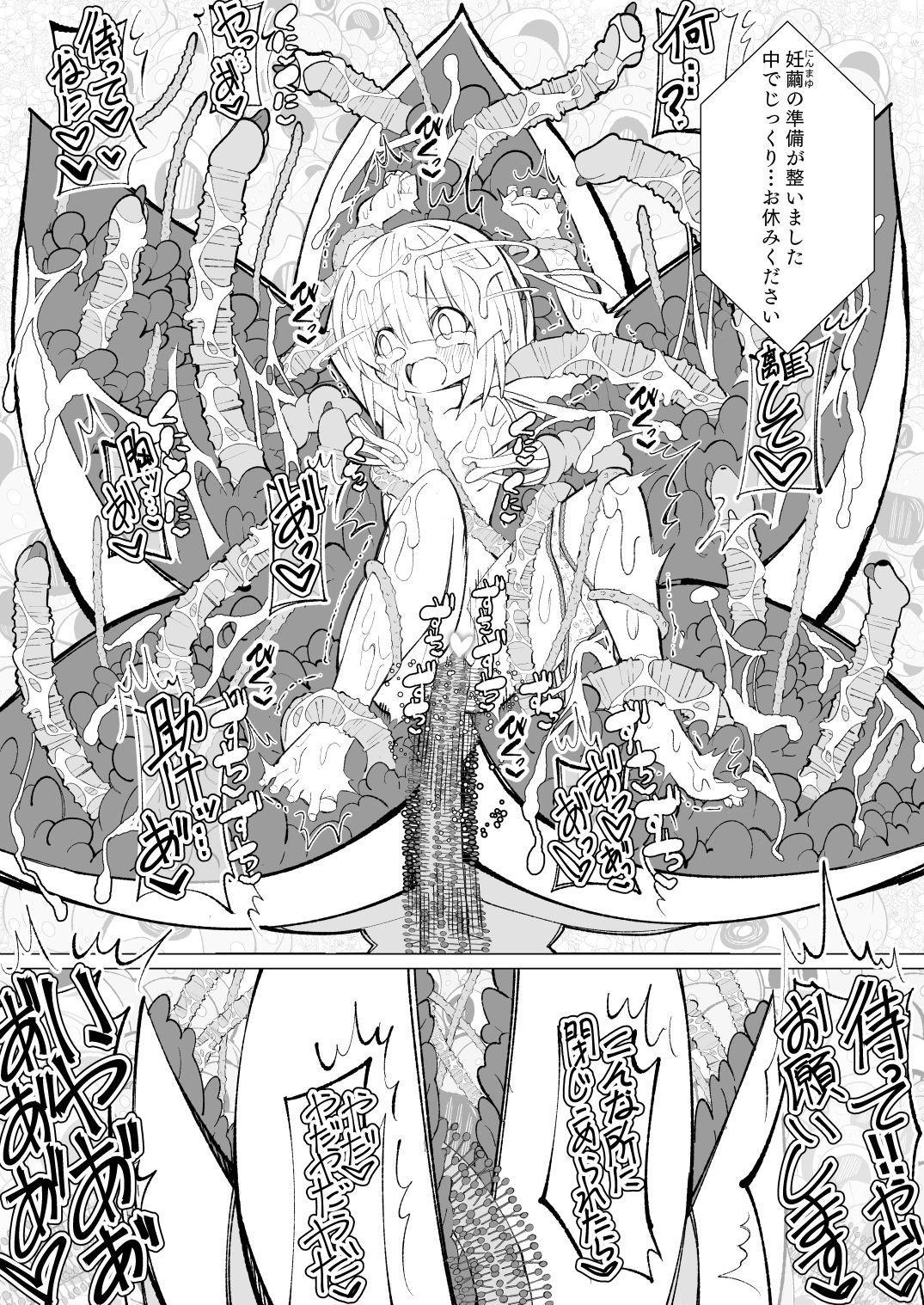 Ishu kan fūzoku-gai3 shokubutsu shokushu × rori 51