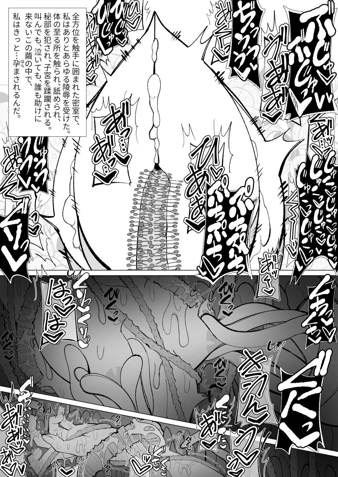 Ishu kan fūzoku-gai3 shokubutsu shokushu × rori 52
