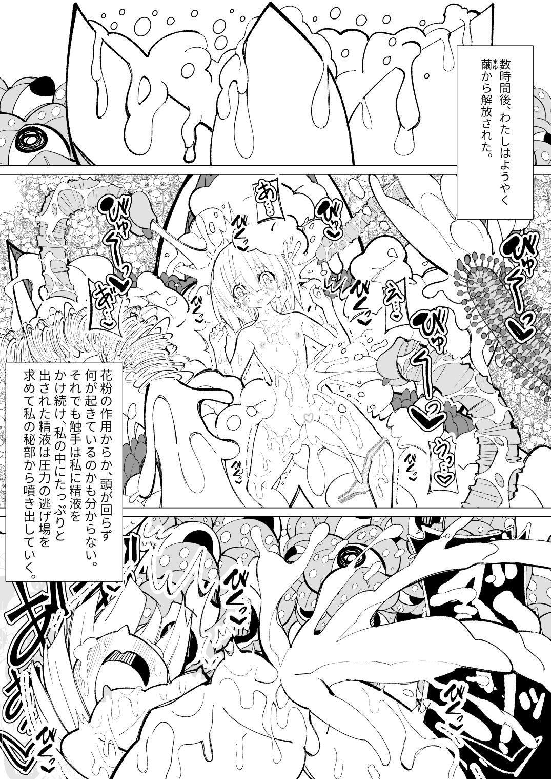 Ishu kan fūzoku-gai3 shokubutsu shokushu × rori 59