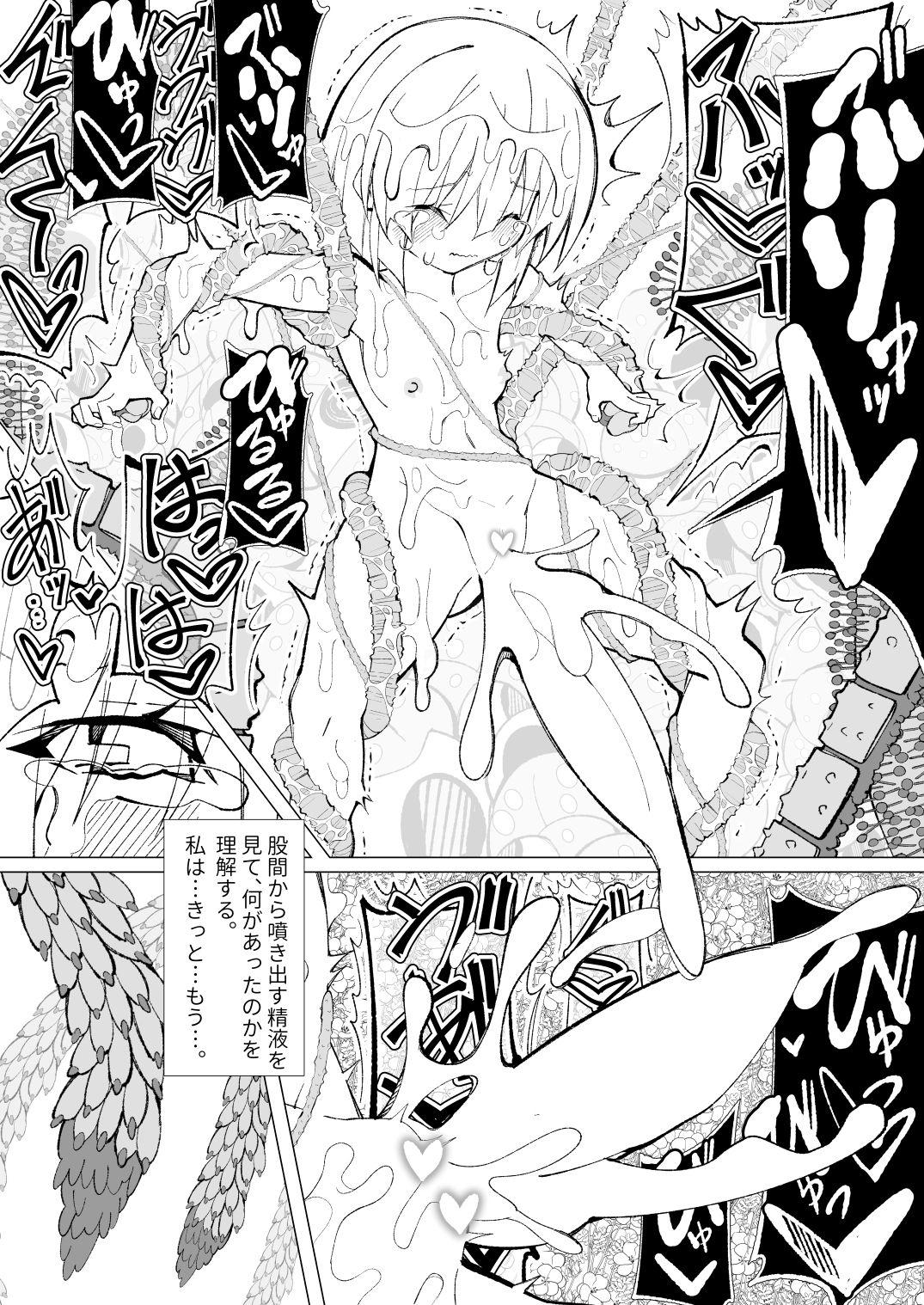 Ishu kan fūzoku-gai3 shokubutsu shokushu × rori 60