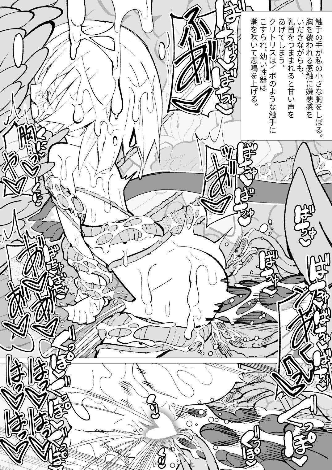 Ishu kan fūzoku-gai3 shokubutsu shokushu × rori 84