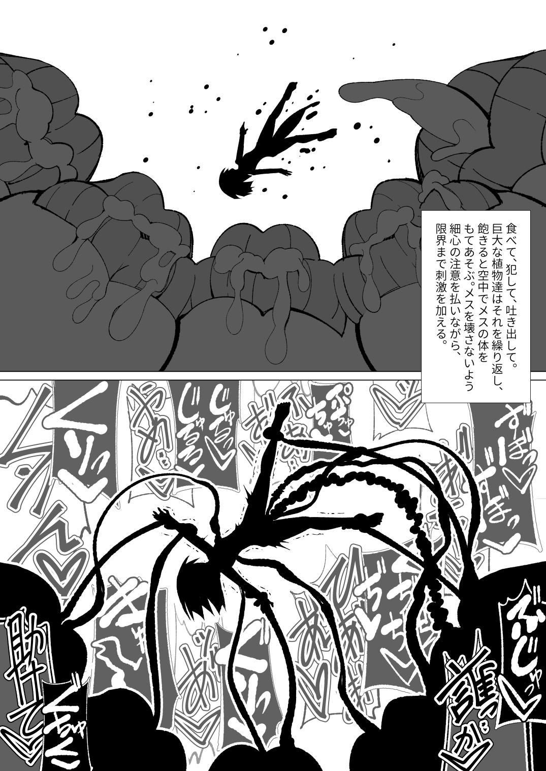 Ishu kan fūzoku-gai3 shokubutsu shokushu × rori 90
