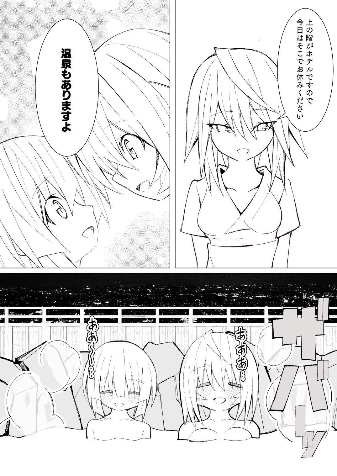 Ishu kan fūzoku-gai3 shokubutsu shokushu × rori 96