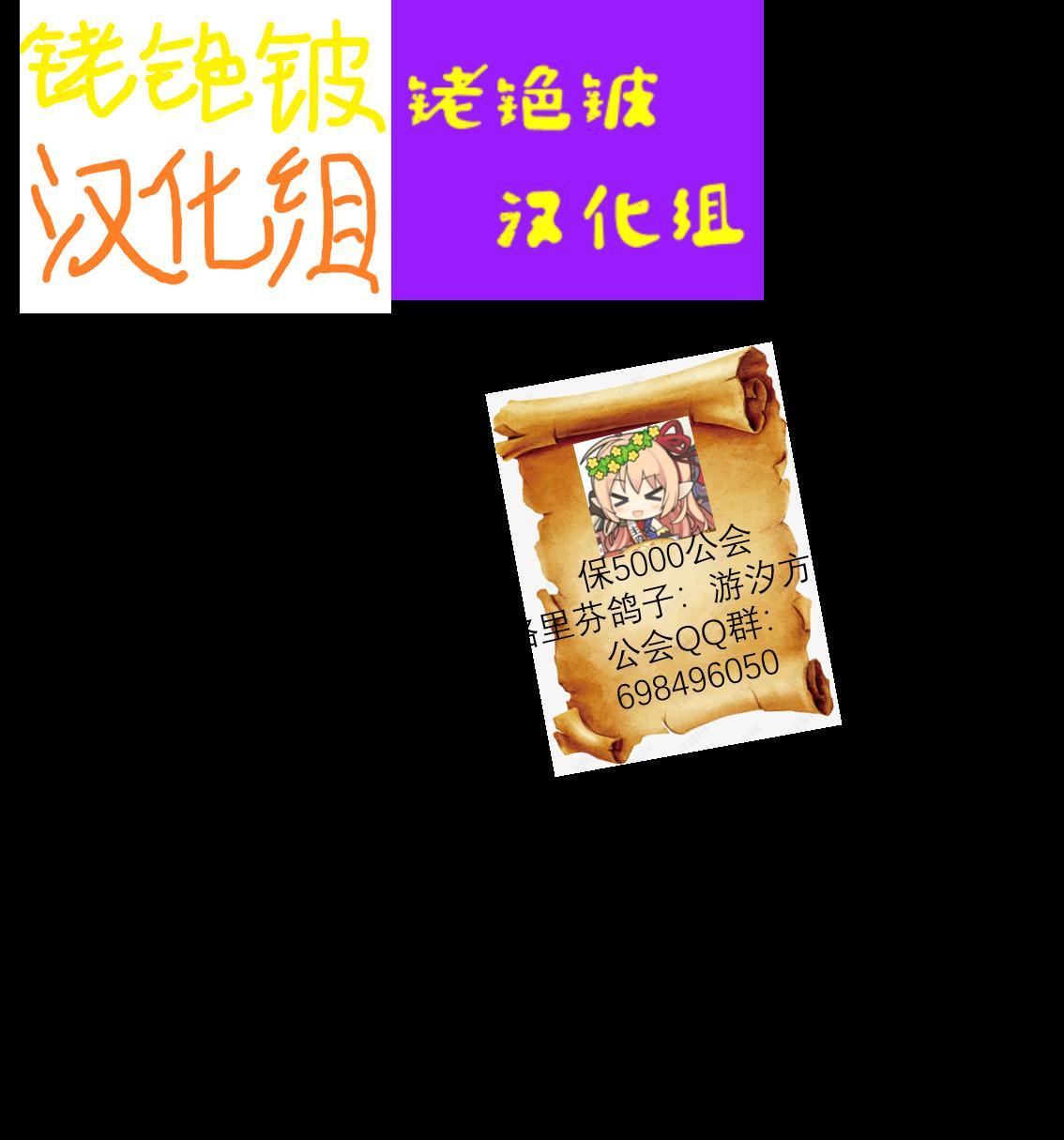 Superbia no Amai Yoru 2   Mor Ardain's Sweet Night 2 23