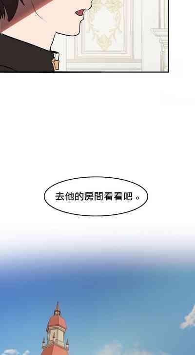 王的土豆 01 Chinese 3