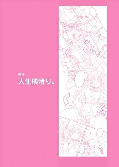 Super Nyaruko-chan Time!! 1