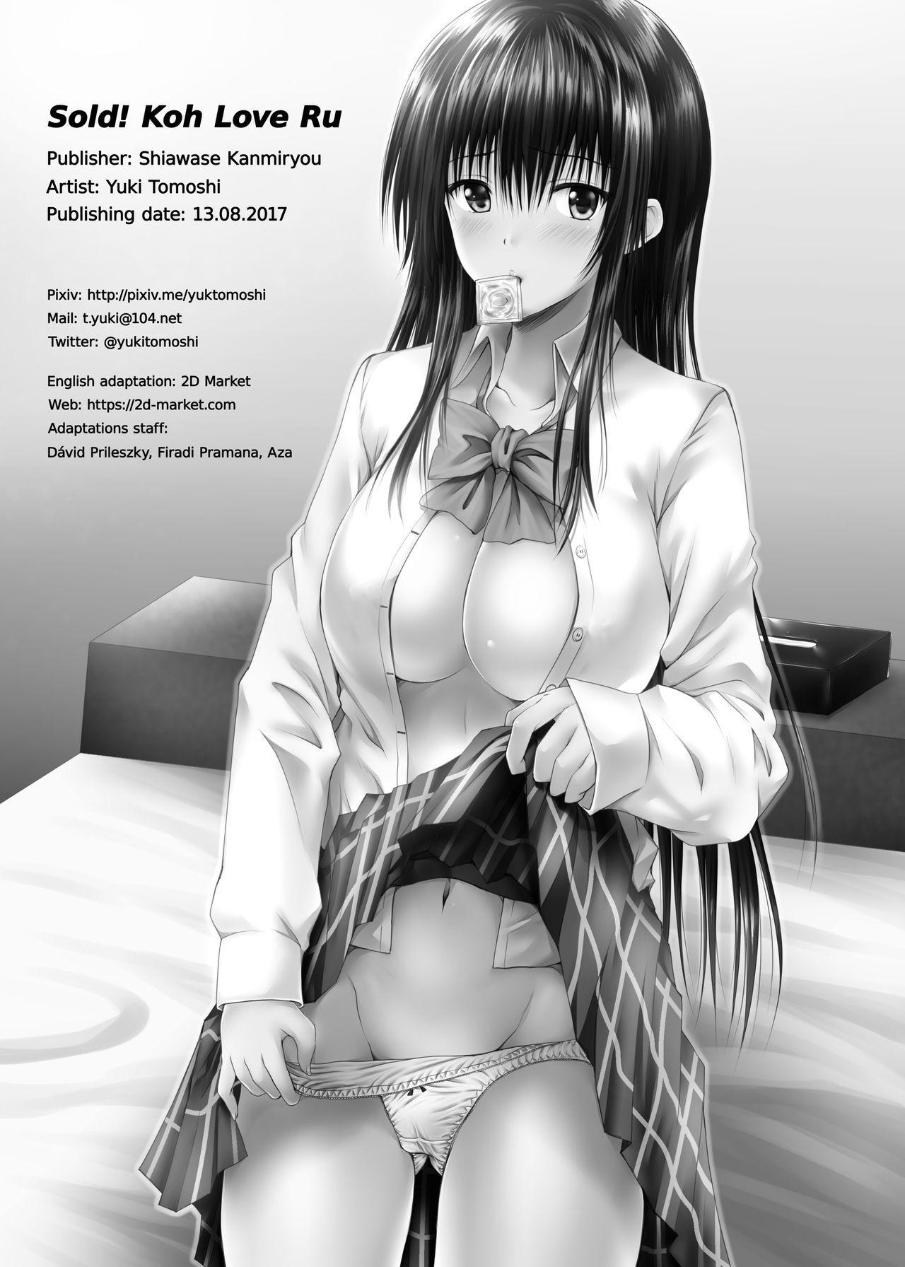 [Shiawase Kanmiryou (Yuki Tomoshi)] En! Koh LOVE-Ru | Sold! Koh LOVE-Ru (To LOVE-Ru) [English] {2d-market.com} [Decensored] [Digital] 16