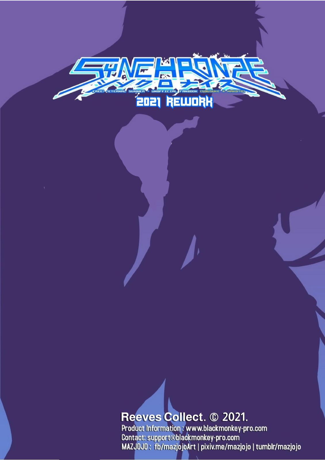 [Black Monkey (Mazjojo, Zamius)] Synchronize (2021 Rework) – Free! Dive to the Future dj [Eng] 31