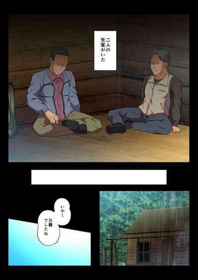 Mob BL ~ teikō dekinai jōkyō de i ka saretsuzukeru danshitachi ~ sorahen 7