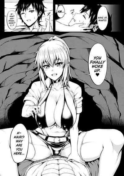 Shimetsukeru Ai | Suffocating Love 2