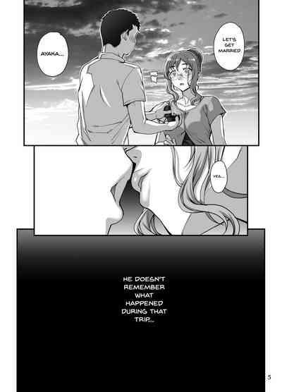 Kareshi ni Naisho de 5 ...Dekichaimashita.   Keep This A Secret From My Boyfriend 5 - ... I Actually Did It. 5