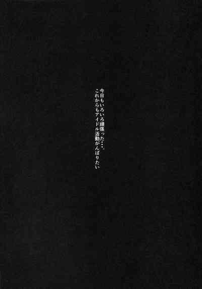 Kyou no Dekigoto 2