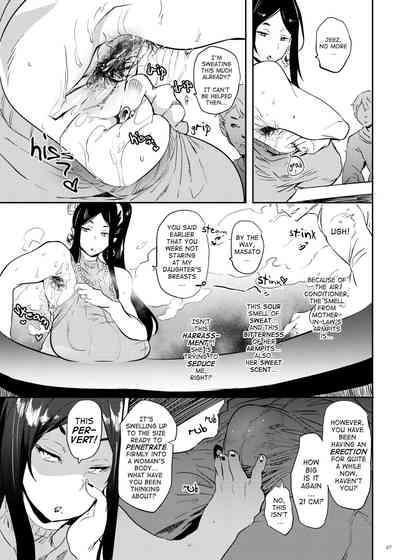 Zoku, Taima no Haha   Vulgar, Demon Slaying Mom 6