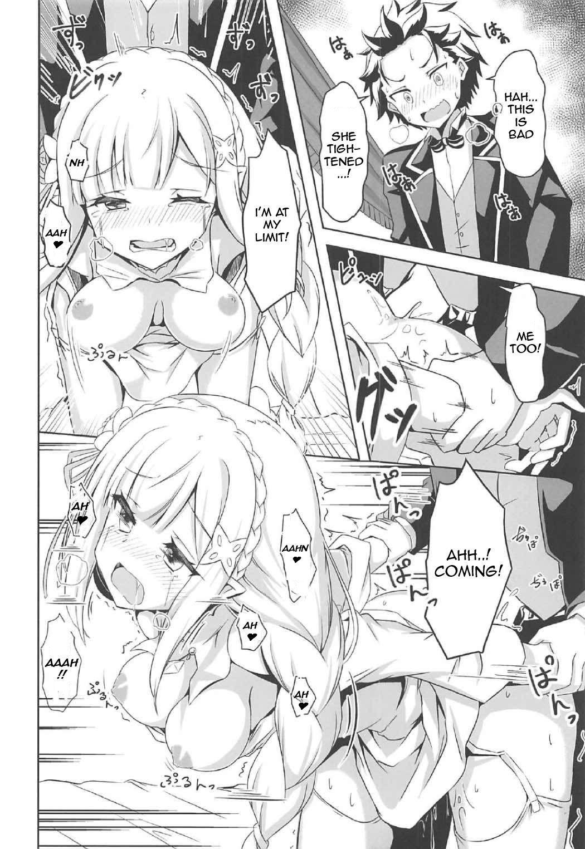 Uchi no Heroine Chouzetsu Choroin 16