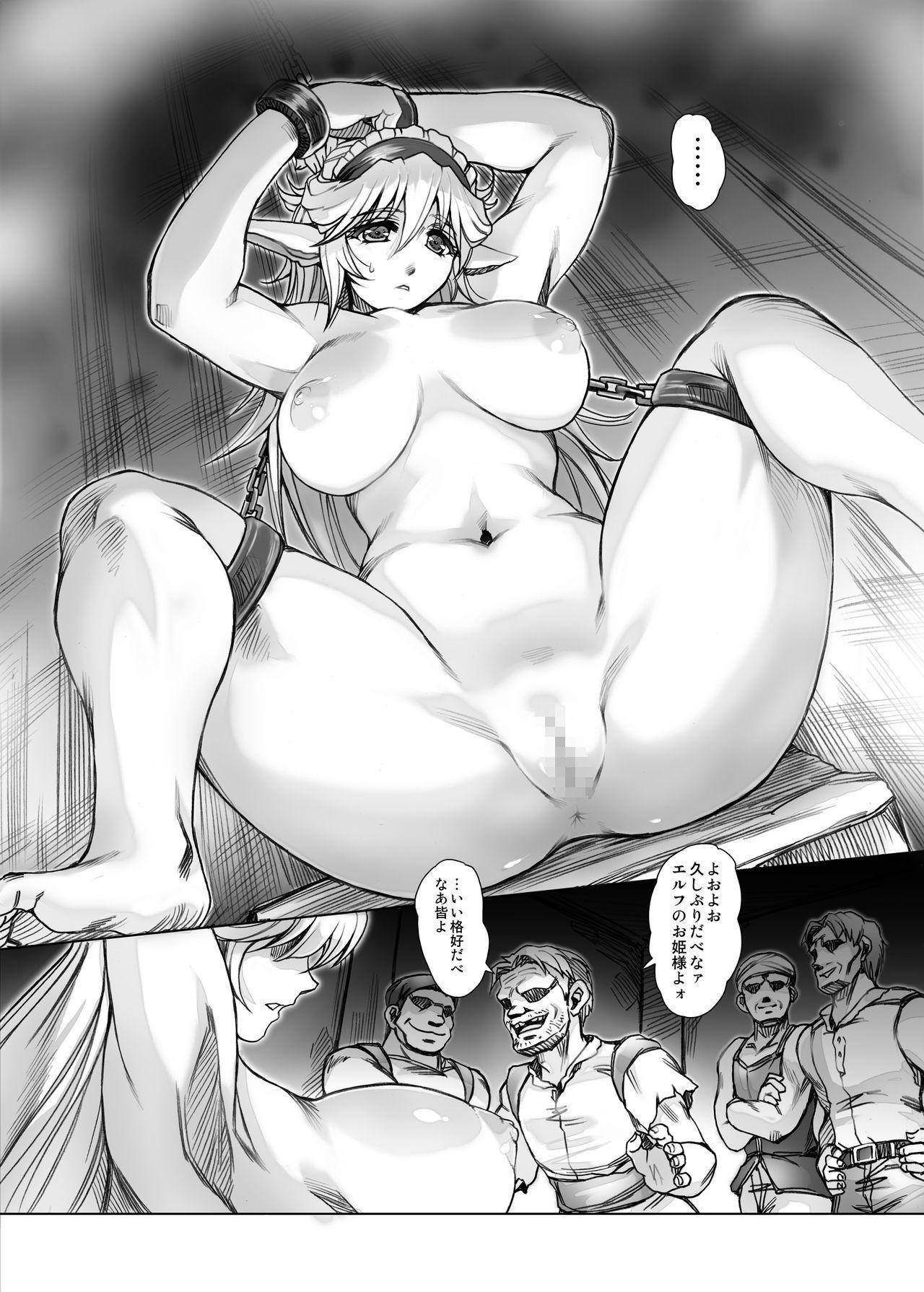 Slave market Allset 8