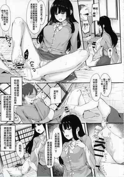 Kaguya-sama ni Asobareru Hon 5