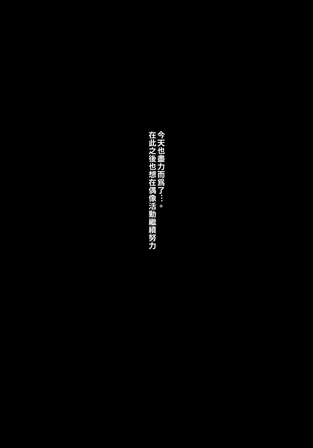 Kyou no Dekigoto Asakura Toru 2