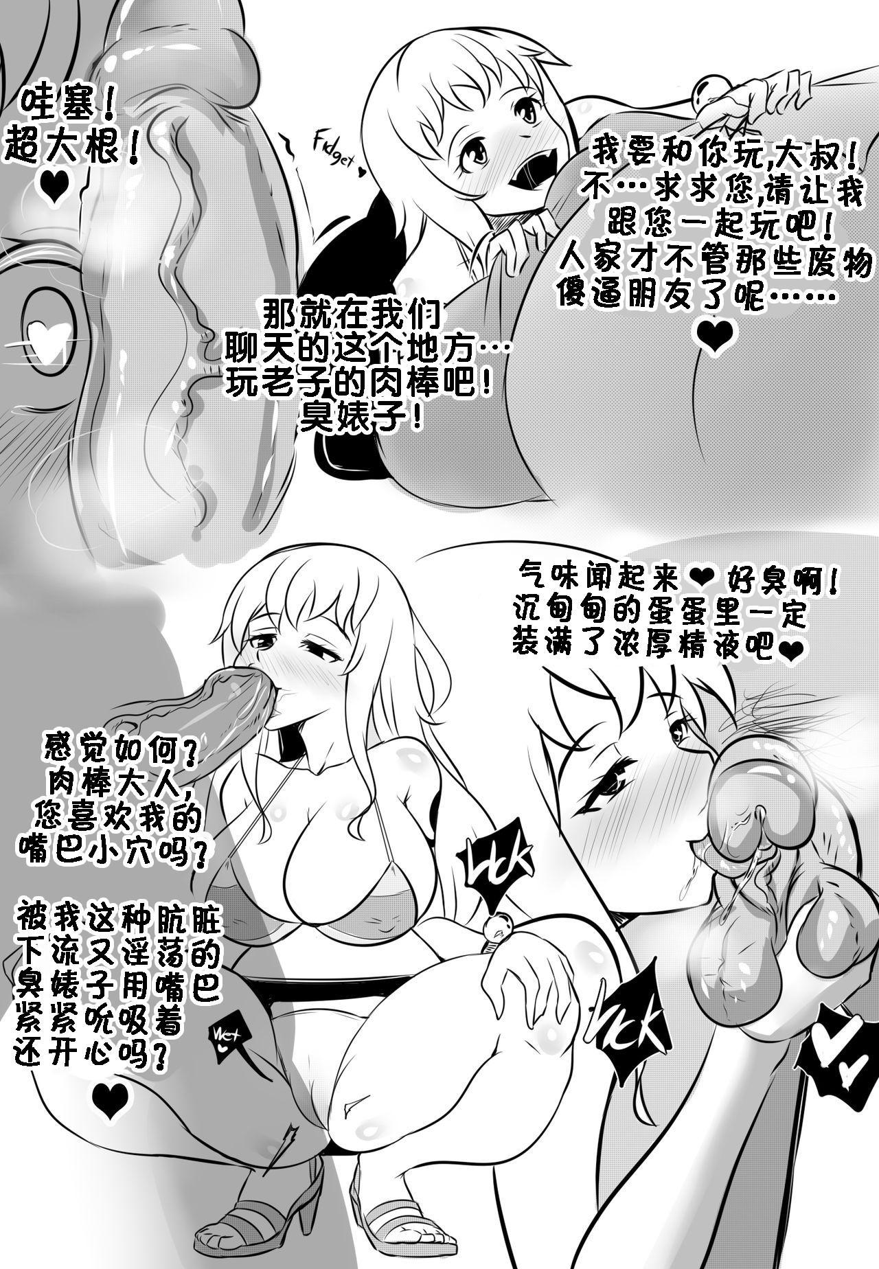 Wenching 3 Nami Uncensored 4