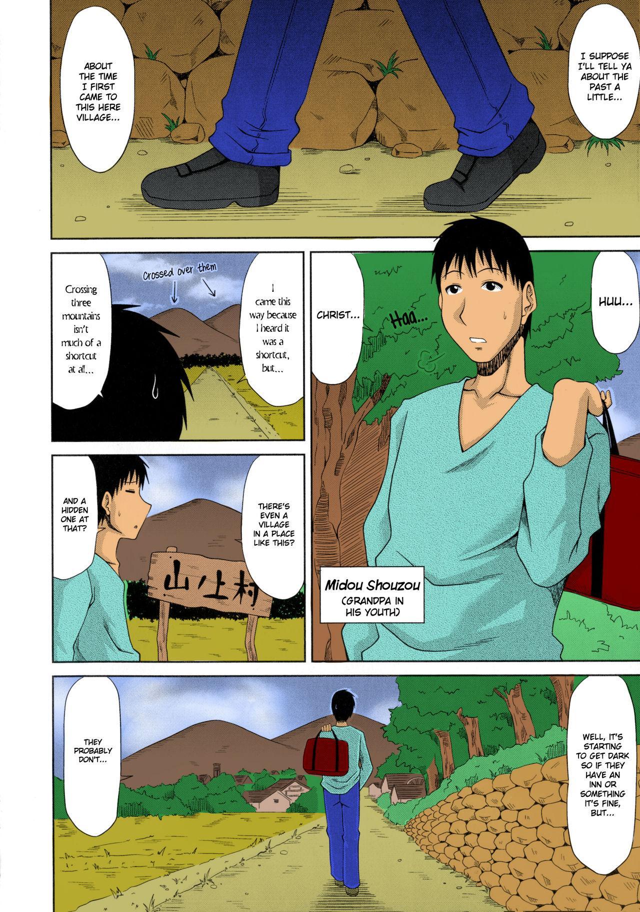 Boku no Yamanoue-mura Haramase Nikki | My Mountain Village Pregnancy Diary 185