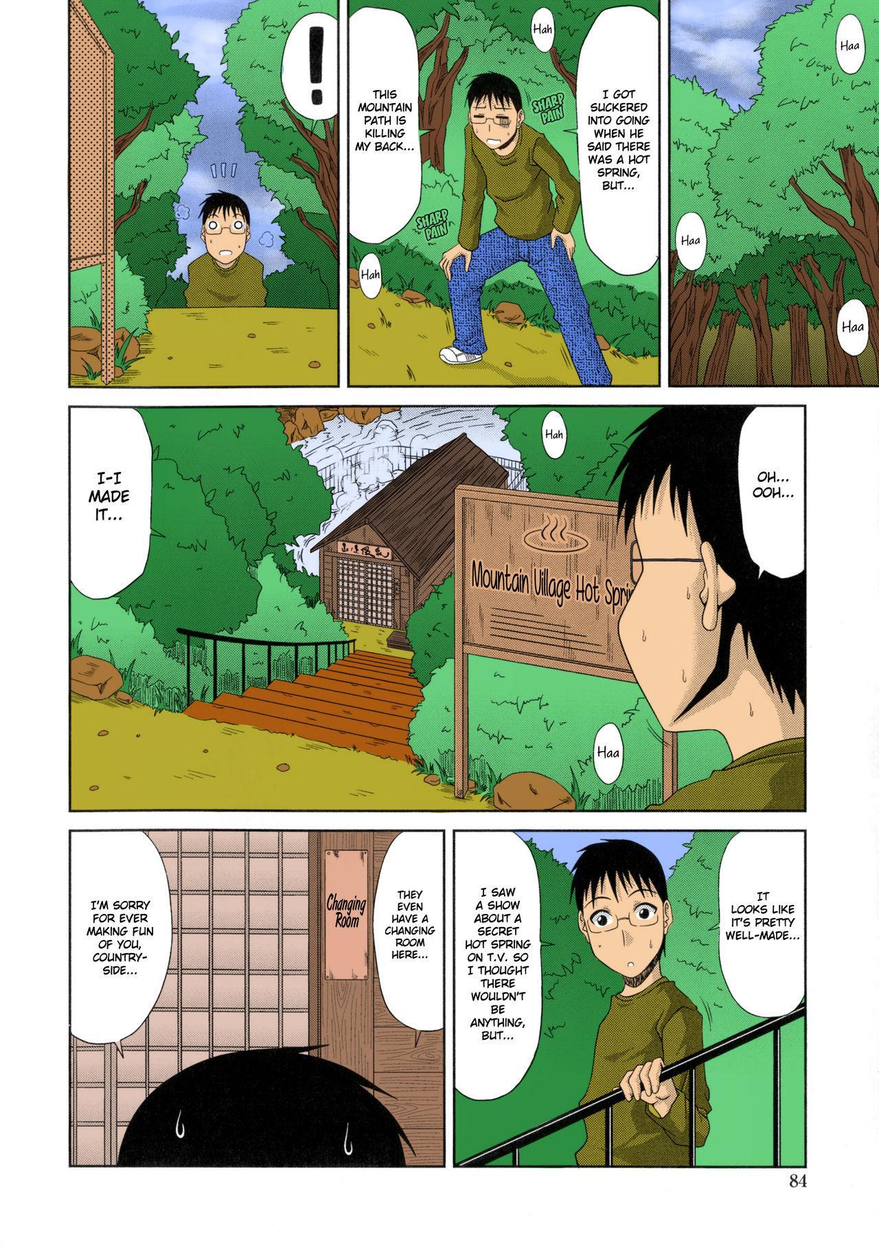 Boku no Yamanoue-mura Haramase Nikki | My Mountain Village Pregnancy Diary 86