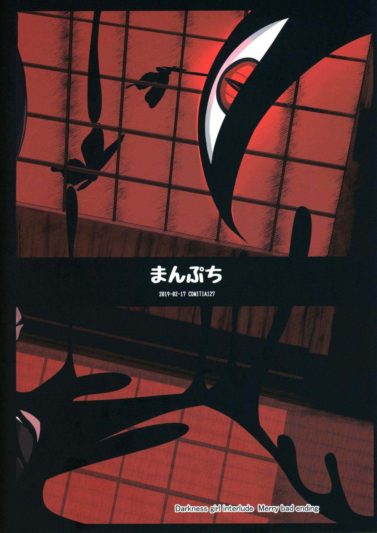 (COMITIA127) [Manpuchi (Nekodel)] Uro -Makuai- Kanwa [Chinese] [零食汉化组] 38