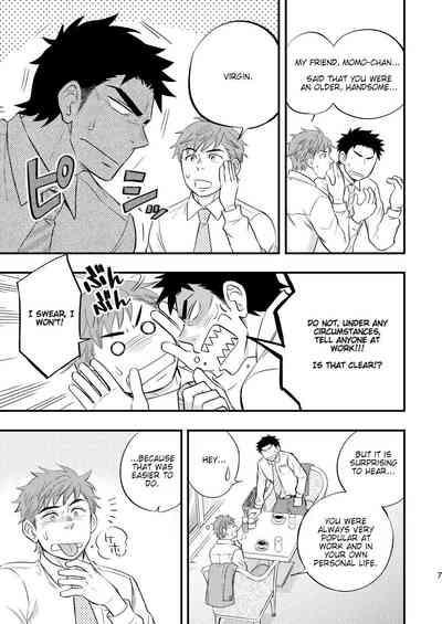 Kachou no Hajimete, Itadakimasu   Taking the Chief's First 7