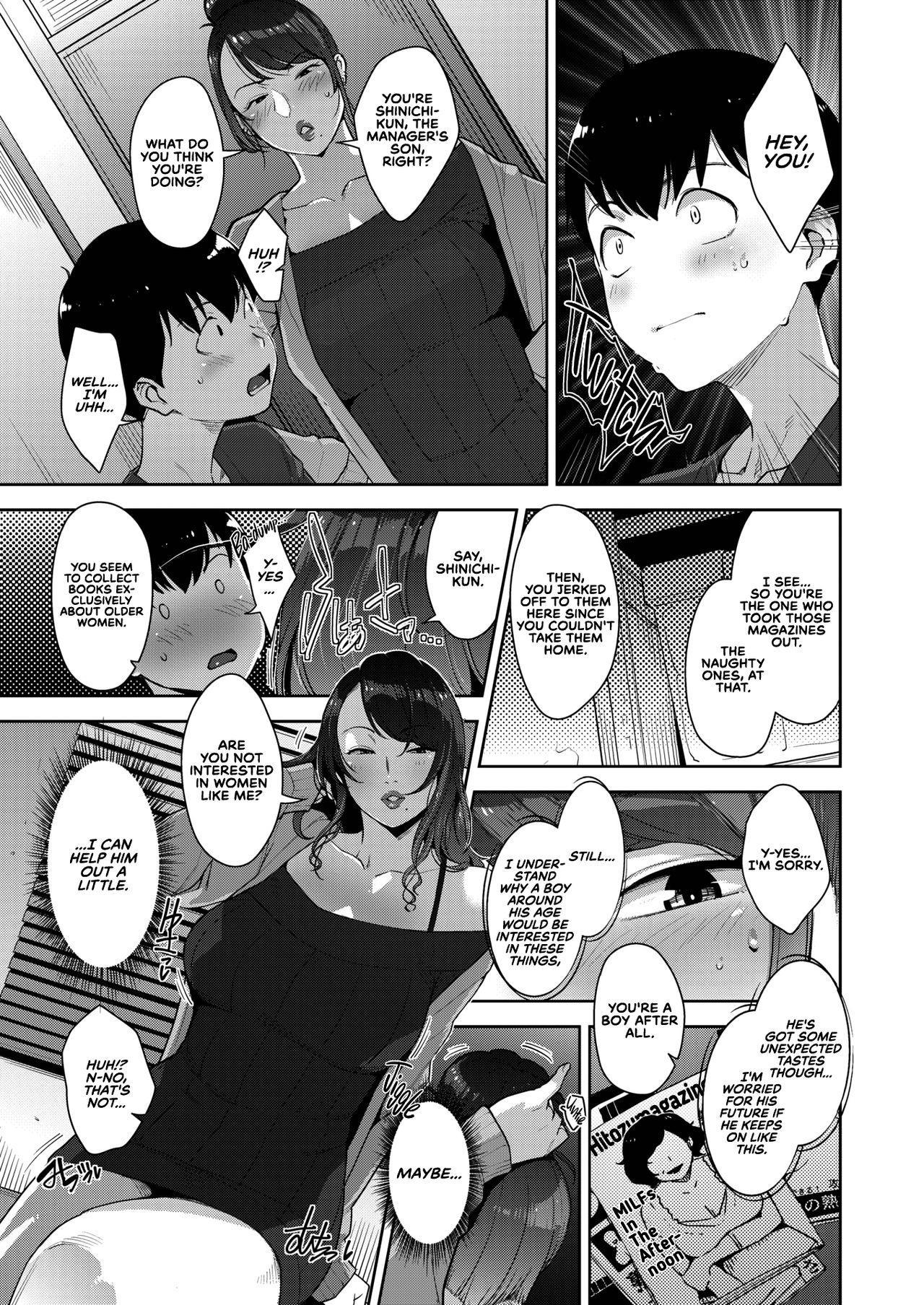 Binkan na Tokoro   Sensitive Spot 4